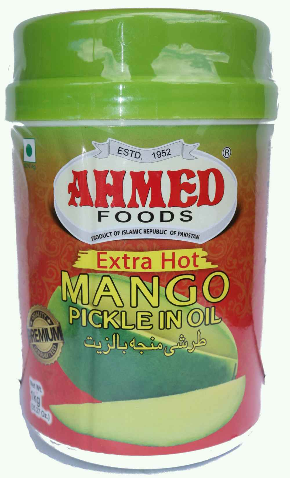 Ahmed Mango Pickle Extra Hot 1kg