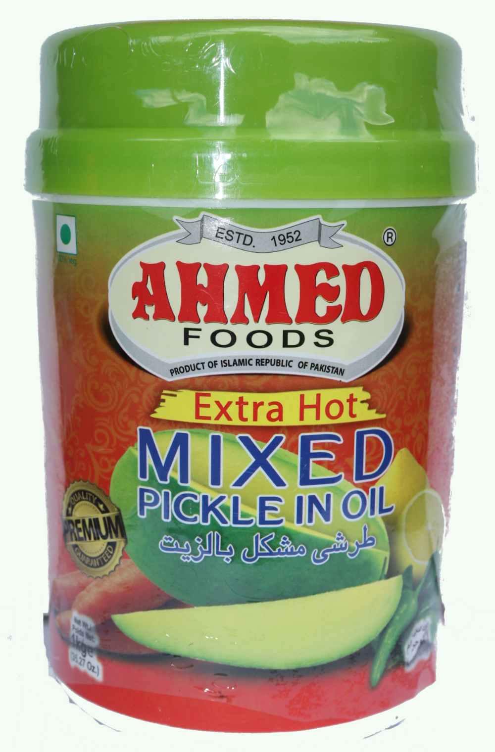 Ahmed Mixed Pickle Extra Hot 1kg