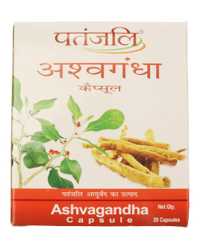 Patanjali Ashvagandha Capsule 20 pc